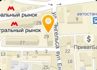 ХАРЬКОВСКИЙ МЕТРОПОЛИТЕН, ГП
