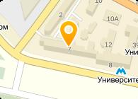ФОССТИС-АУДИТ, АУДИТОРСКАЯ ФИРМА, ООО