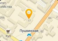 Национальный университет «Юридическая академия Украины имени Ярослава Мудрого»