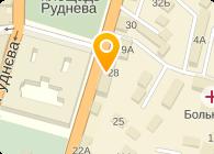 ДИЗАЙН ИМИДЖ КОМПАНИЯ, ООО