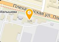 УКРЭНЕРГОМАШ, НПП, ООО