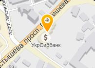 ТЕТРА, ООО
