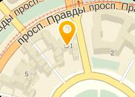 ТТ, ПКФ, ООО