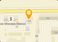 МОДНЫЙ БУКЕТ, Минск
