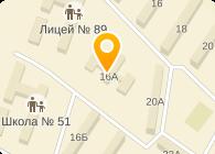 DX-СИСТЕМЫ, НПП, ООО