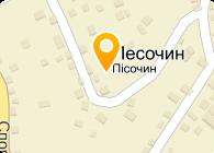 ОАО ВЕСОТРА-ХАРЬКОВ