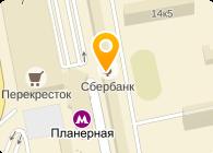 Дополнительный офис № 1569/01189