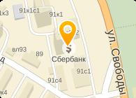 Дополнительный офис № 1569/01350