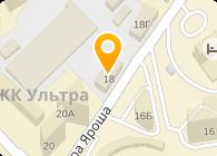 САМ, ТУРИСТИЧЕСКАЯ ФИРМА, ООО