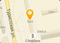Дополнительный офис № 1569/01165