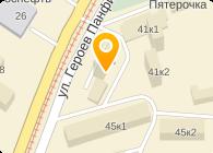 Дополнительный офис № 1569/01473