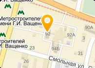 ХИМРЕЗЕРВ-ХАРЬКОВ, ООО