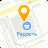 УНИВЕРСАЛЬНЫЙ РЫНОК, ДЧП