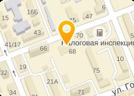 УКРХИМЭНЕРГО, ОАО