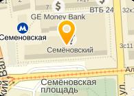 Торгово-развлекательный центр «Семеновский»