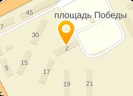 ИМПУЛЬС, СЕВЕРОДОНЕЦКОЕ НПО, ЗАО