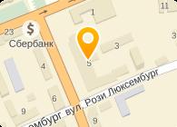 ГЛИНЫ ДОНБАССА, ЗАО