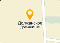 ДОЛЖАНСКАЯ, АГРОФИРМА, ЧП
