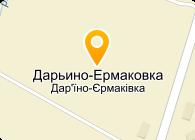 ООО СВЕРДЛОВСКОЕ, ООО