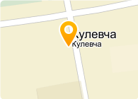 КУЛЕВЧАНСКИЙ КОМБИНАТ ХЛЕБОПРОДУКТОВ, ОАО