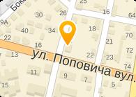 ЗАПАДСТРОЙСЕРВИС, ООО