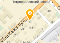 ДИВИТРАКС, ООО