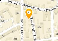 ЭКОТЕРМ-С, ООО