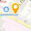 МОСКОВЕЦ В.А., ЧАСТНЫЙ НОТАРИУС