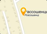 ВВС-ЛТД, ООО