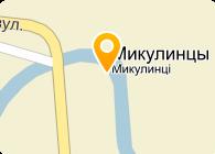 БРОВАР, МИКУЛИНЕЦКИЙ ПИВЗАВОД, ОАО
