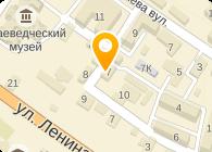 ЛЕЙКОПОЛ, НАУЧНО-ПРОИЗВОДСТВЕННОЕ ООО