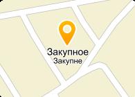 ЗАКУПНЯНСКИЙ КАРЬЕР, ГП