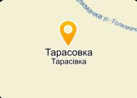 РОССИЯ, ЧП