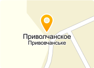 ПРИВОЛЧАНСКАЯ АГРОФИРМА, ДЧП