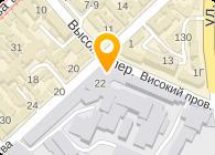 ВИТМАРК-УКРАИНА, ООО