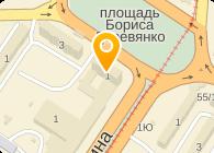 ООО ВЕЧЕРНЯЯ ОДЕССА, РЕДАКЦИЯ ГАЗЕТЫ