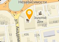 УКРАИНСКИЕ ДЕЛОВЫЕ НОВОСТИ, АГЕНТСТВО, ООО
