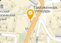 CAPITAL LOGISTIC & TRANSPORT UKRAINE, ООО