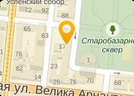 ОДЕССАВТОТРАНС, ОАО