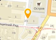 ЧП REFAN PARFUM UKRAINE
