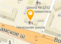 СДЮШОР № 74