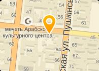 КРОК ЛТД, ФИРМА, ООО