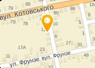 РДМ-СИМВОЛ, ООО