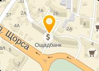 АЛФЕРОВ С.М., ЧП