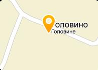 ГРАНИТ, ГОЛОВИНСКИЙ КАРЬЕР, ЗАО