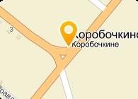 ЧУГУЕВСКИЙ АГРОТЕХСЕРВИС, ОАО
