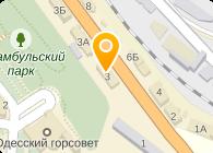ОМК, АВТОТЕХСЕРВИС, ЧП