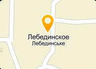 АГРОЦЕХ N8, ООО