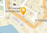 ЯЛТА-ГРАДЪ