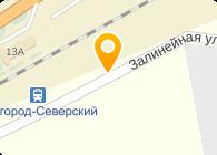 НОВГОРОД-СЕВЕРСКИЙ ХЛЕБОКОМБИНАТ РАЙПОТРЕБСОЮЗА, КП